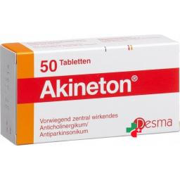 Акинетон 2 мг таблеток 50