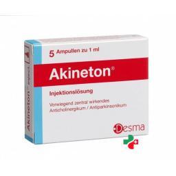 Акинетон раствор для инъекций 5 мг/мл 5 ампул по 1 мл