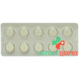 Аллопуринол Хелвефарм 300 мг 30 таблеток