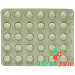 Опран 20 мг 30 таблеток покрытых оболочкой