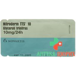 Нитродерм 10 TТС 10 мг/сут 30 трансдермальных пластырей