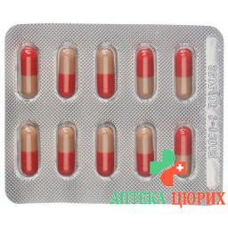 Дантамакрин 50 мг 50 капсул