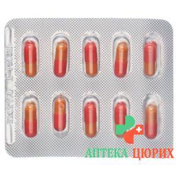 Дантамакрин 25 мг 50 капсул