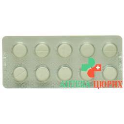 Витамин B1 Штройли 300 мг 100 таблеток