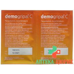 Демогрипал C гранулы 20 пакетиков