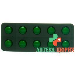 Фюроспир 50 мг/20 мг 50 таблеток покрытых оболочкой