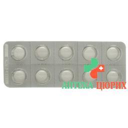 Тарцева 150 мг 30 таблеток покрытых оболочкой