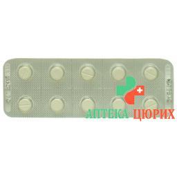 Гутрон 2,5 мг 20 таблеток