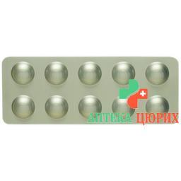 Нолвадекс 20 мг 30таблеток
