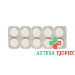 Риопан 800 мг 100 таблеток