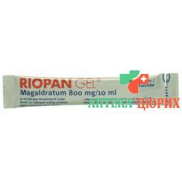 Риопан гель 20 пакетиков