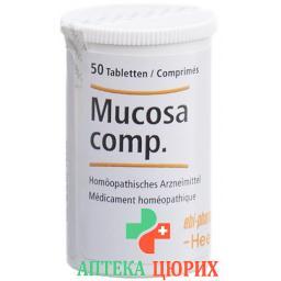 Мукоза компoзитум Хеель 50 таблеток