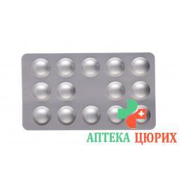 Олметек Плюс 20/25 98 таблеток покрытых оболочкой