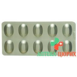 Правастатин Хелвефарм 40 мг 30 таблеток