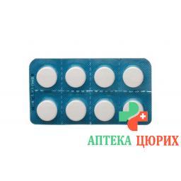 Алукол 72 жевательные таблетки