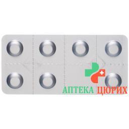 Абилифай 15 мг 28 таблеток диспергируемых в полости рта