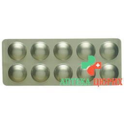 Мальтофер 100 мг 30 таблеток покрытых оболочкой