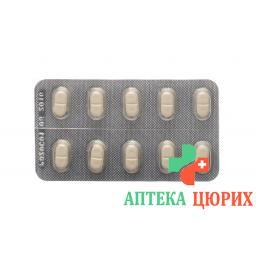 Глимепирид Сандоз 3 мг 120 таблеток
