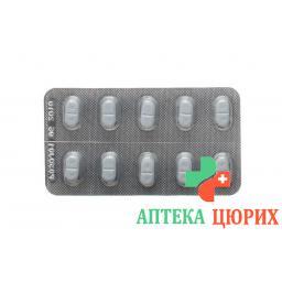 Глимепирид Сандоз 4 мг 30 таблеток