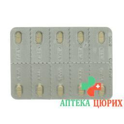 Триатек 2,5 мг 100 таблеток