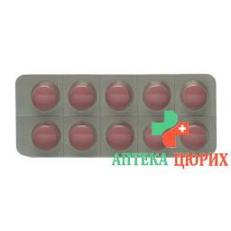 Бенексол B12 50 таблеток