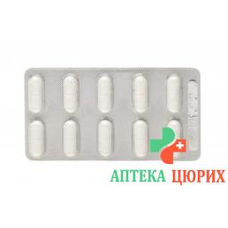 Фарлутал 500 мг 60таблеток