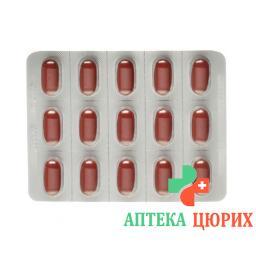 Антистакс Форте 60 таблеток