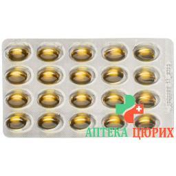 Альпинамед Рыбий жир 100 капсул