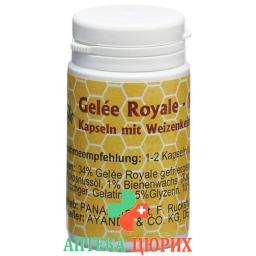 Gelee Royale Royale Jelly в капсулах Toh 72 штуки