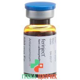 Феринжект раствор для инъекций 500 мг / 10 мл 1 флакон 10 мл