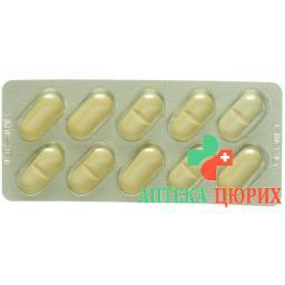 Мефенацид 500 мг 100 делимых таблеток покрытых оболочкой