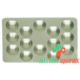 Пантозол Контроль 20 мг 14 таблеток покрытых оболочкой