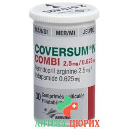Коверсум Н Комби 2.5/0.625 мг 30 таблеток покрытых оболочкой