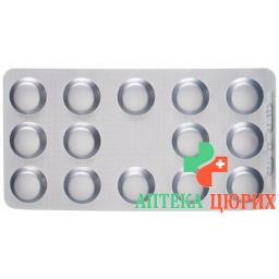 Занипресс 10/20 мг 28 таблеток покрытых оболочкой
