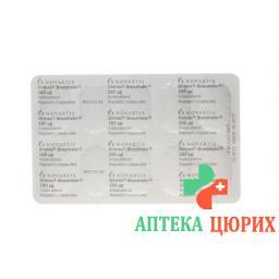 Онбрец Бризхалер 0.15 мг 30 капсул + 1 ингалятор