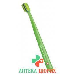 Curaprox CS Ortho Ultra Soft