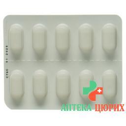 Панадол С 500 мг 20 таблеток покрытых оболочкой
