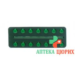 Визанна 2 мг 2 × 14 таблеток
