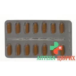Валсартан Сандоз 160 мг 98 таблеток покрытых оболочкой