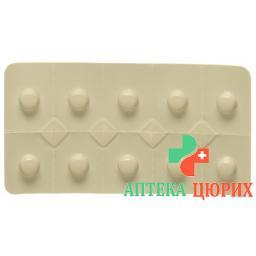 Лонитен 2,5 мг 30 таблеток