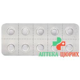 Анастрозол Сандоз 1 мг 30 таблеток покрытых оболочкой