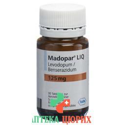 Мадопар ЛИК 125 мг 100 таблеток для приготовления пероральной суспензии