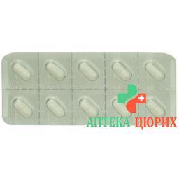 Цеталлерг Сандоз 10 мг 10 таблеток покрытых оболочкой