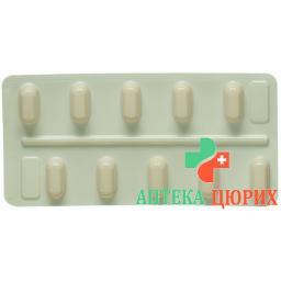Фексофенадин Центива 120 мг 10 таблеток покрытых оболочкой