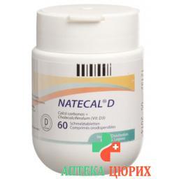 Натекал Д 60диспергируемых таблеток