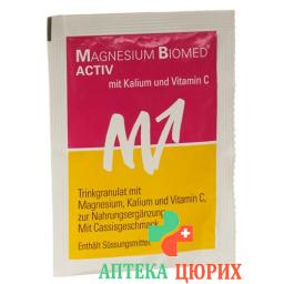 Magnesium Biomed ACTIV 40 штук