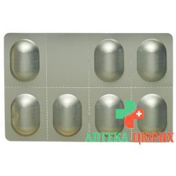 Комбоглиз XR 5 мг / 1000 мг 28 таблеток покрытых оболочкой