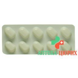 Метформин Мефа 500 мг 50 таблеток покрытых оболочкой