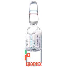 Нимбекс 5 мг/2.5 мг 5 ампулы 2.5 мл для инъекций