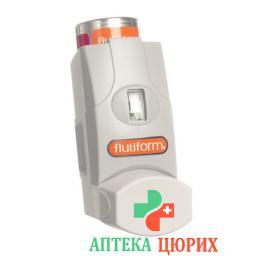 Флутиформ ингалятор 125/5 120 доз